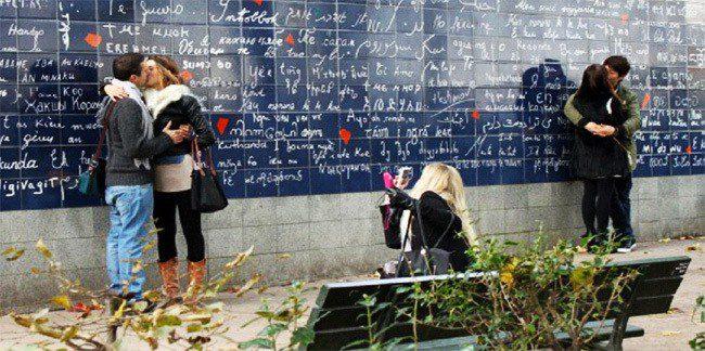 love-wall